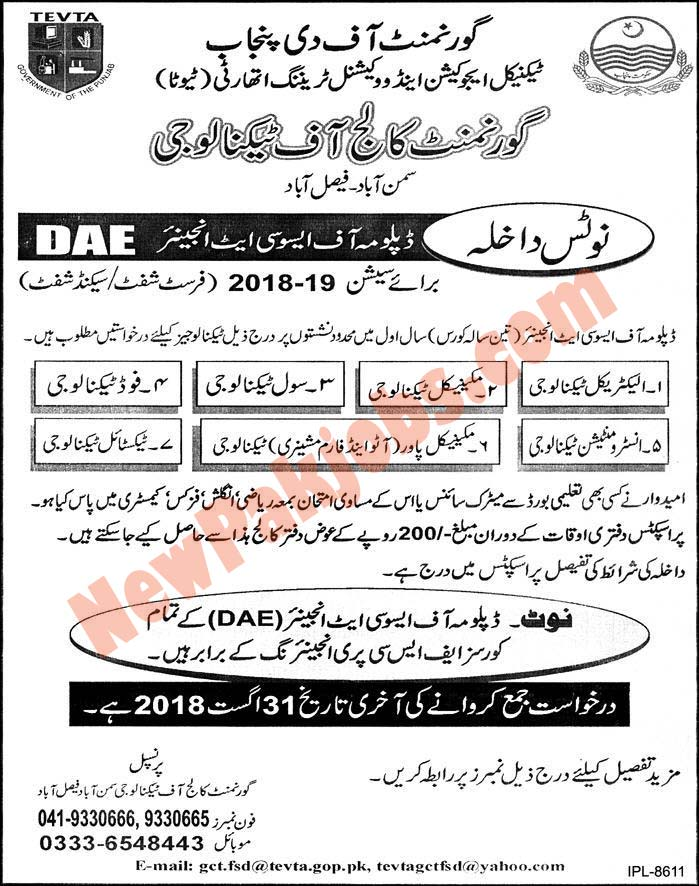 DAE Admission Notification for TEVTA in Faisalabad for the year of 2018-19