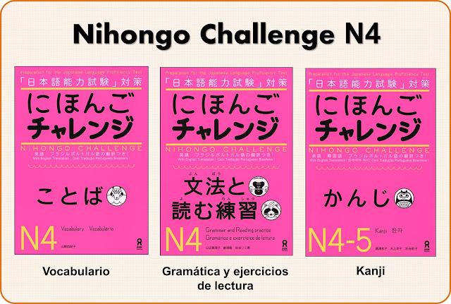Nihongo Challenge N4 | にほんご チャレンジ N4