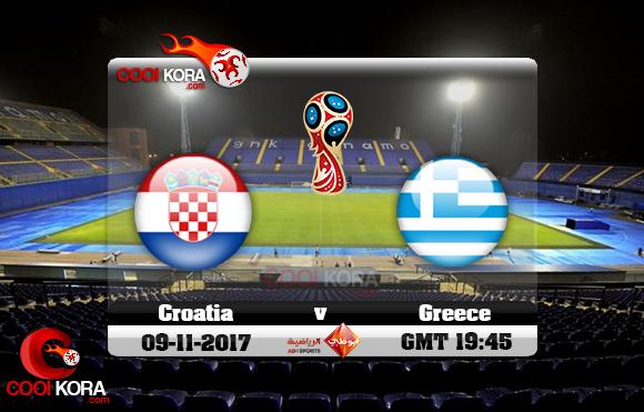 مشاهدة مباراة كرواتيا واليونان اليوم 9-11-2017 تصفيات كأس العالم