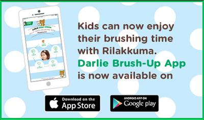 darlie jolly junior, ubat gigi kanak-kanak, berus gigi kanak-kanak, ubat gigi darlie, darlie brush-up app