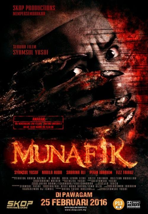sinopsis filem munafik filem paling seram 2016, ulasan dan review filem filem munafik,  gambar filem munafik, pelakon filem munafik