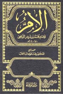 Download : Kitab Al Umm