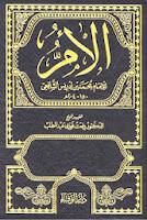 Perjalanan Intelektual Imam Syafi'i
