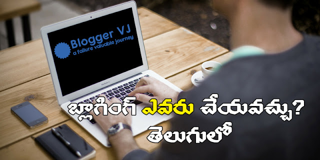Who can start blogging in telugu