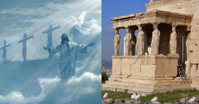 Το 92% των Ελλήνων πιστεύει ότι υπάρχει Θεός και το 89% ότι ο Ελληνικός πολιτισμός είναι ανώτερος των υπολοίπων