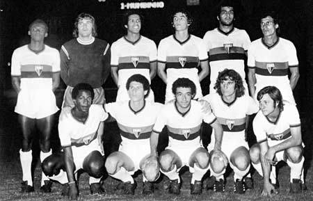 Image result for Atlético Clube Goianiense 1980