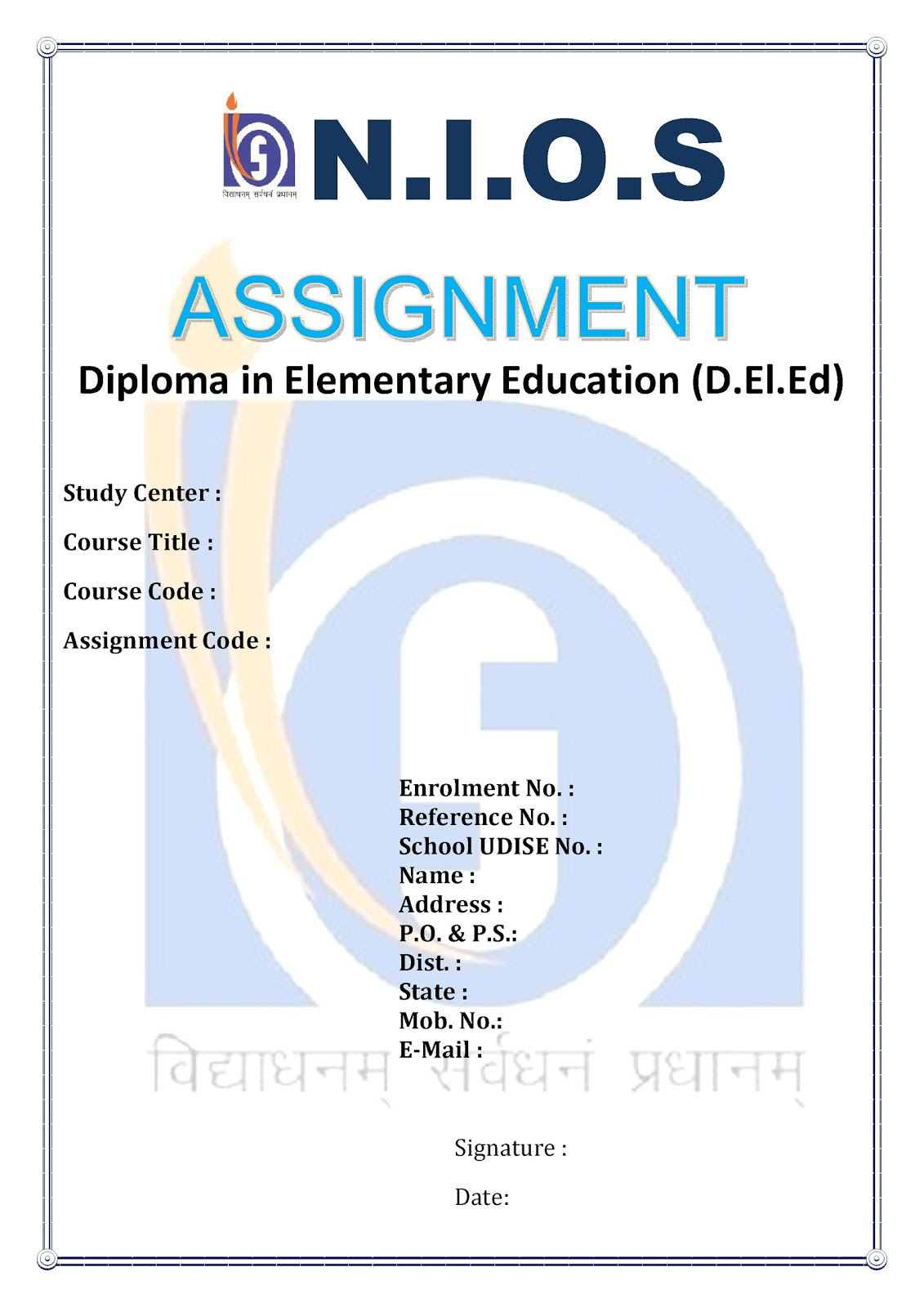 NIOS DELED Assignments Front Page – How to Make NIOS DELED Front Page