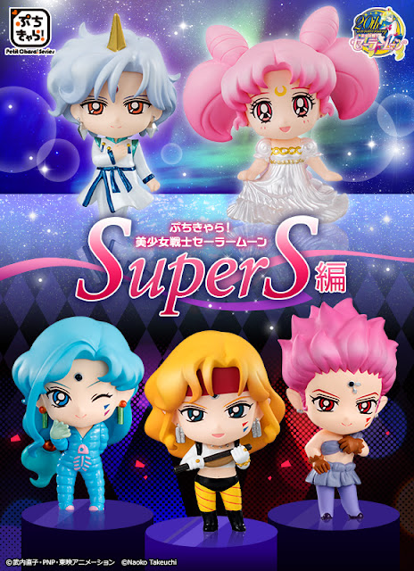 http://biginjap.com/en/pvc-figures/14009-sailor-moon-petit-chara-super-s.html