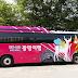 광명투어버스 1월 총 수입 8만9천원