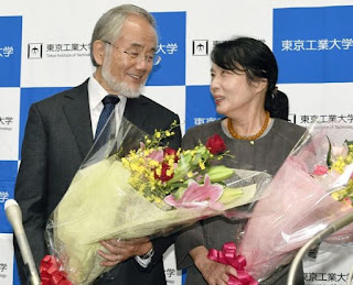 Yoshinori Ohsumi Biography Age, Height, Profile, Family, Wife, Son, Daughter, Father, Mother, Children, Biodata, Marriage Photos.