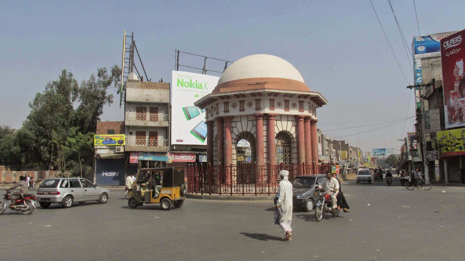 Dating places in faisalabad