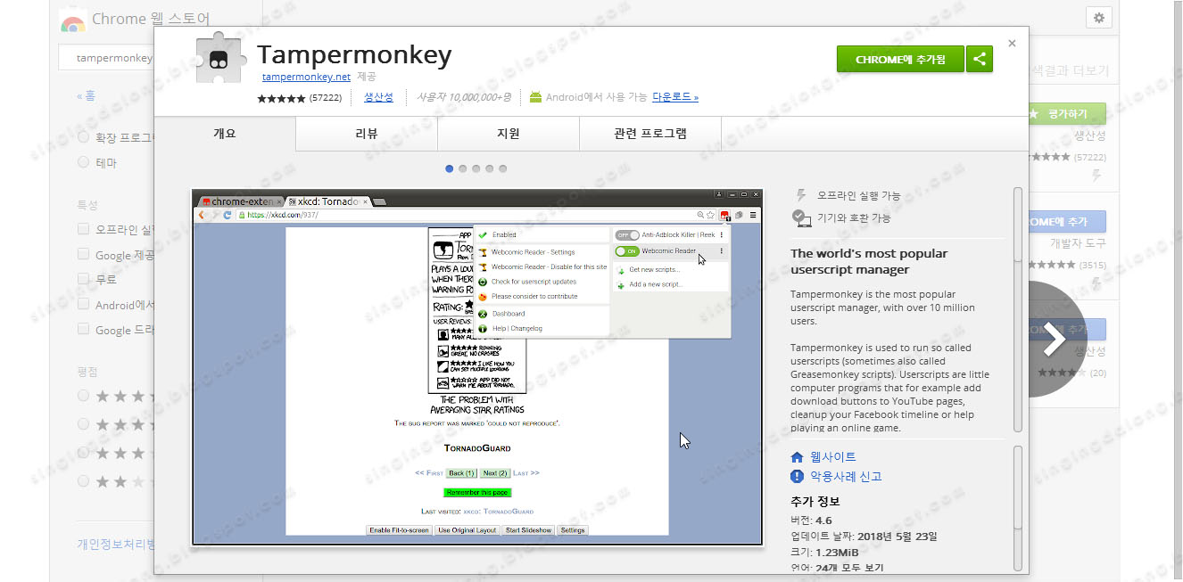 Tampermonkey and user script combination to accelerate Baidu download