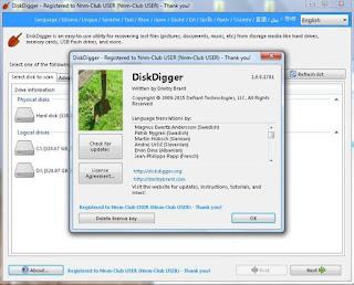 تنزيل, برنامج, لاسترجاع, الملفات, والصور, المحذوفة, DiskDigger, اخر, اصدار