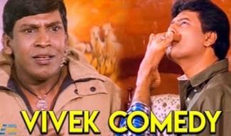 Manadhai Thirudivittai – Vivek Comedy | Prabhu Deva | Kausalya | Gayatri Jayaraman | Vadivelu