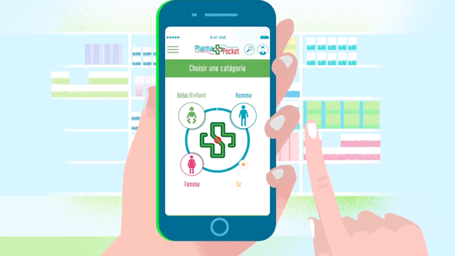Get to know this app terrible! A mobile pharmacy that you put in your pocket
