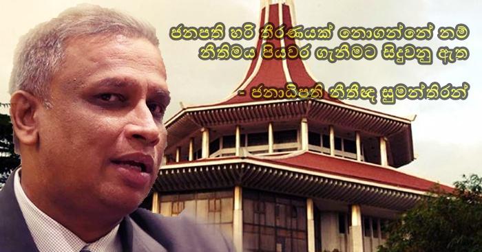 https://www.gossiplankanews.com/2018/11/sumanthiran-sue-president.html#more