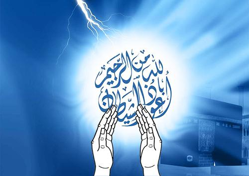 Kumpulan Doa Selamat Keselamatan Dunia Akhirat Ringkas Dan Artinya