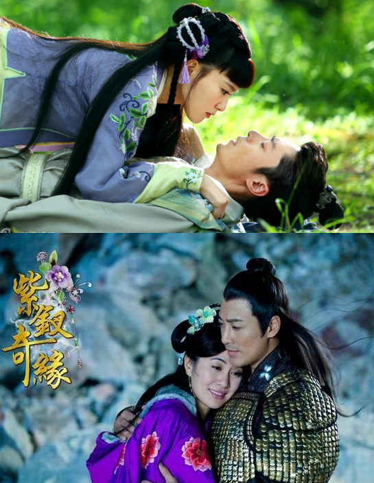 Chinese dramas on my to-watch list 2 Part 1 | fishy2love