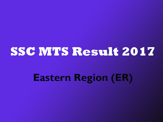 SSC MTS ER result