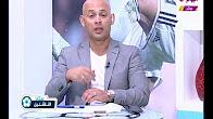 برنامج ستاد الناشئين حلقة 17-7-2017 مع سعيد لطفى