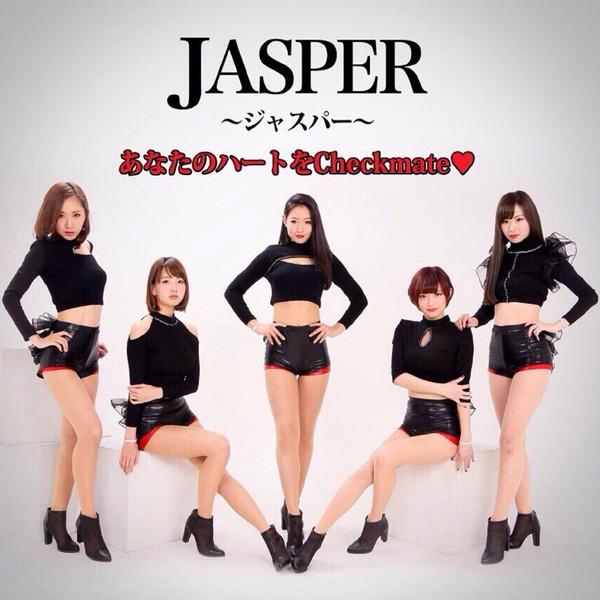 [Single] JASPER~ジャスパー~ – JASPER (2016.05.13/MP3/RAR)