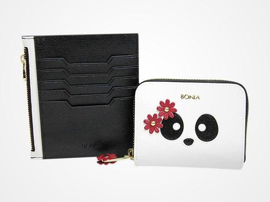 tas cantik dari Bonia