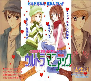 Charmed by Love anime