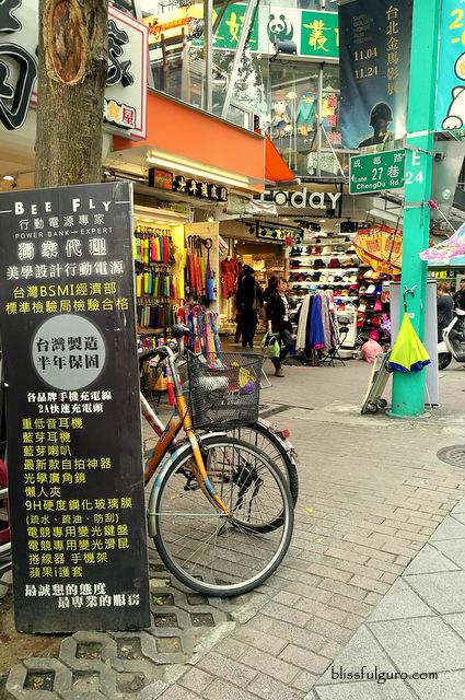 Ximending Shopping Taipei Taiwan