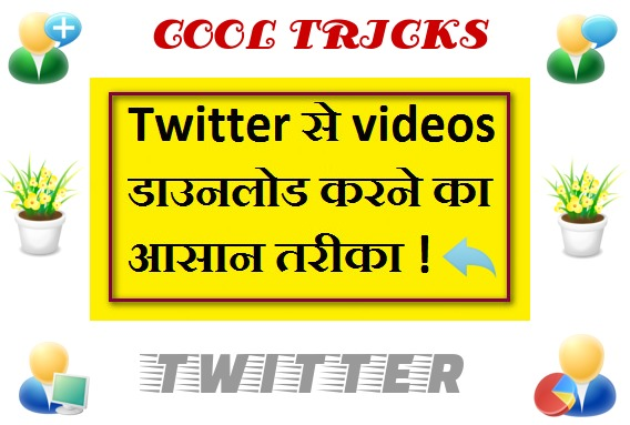 upload videos