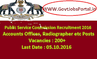 Public Service Commission Recruitment 2016 for 200+ Various Posts Apply Online Here