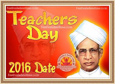 2016 Teacher's day in India Date, २०१६ शिक्षक दिवस तारीख