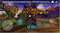 Crash Bandicoot Gacchanko World JPN PSP Caravan Part1