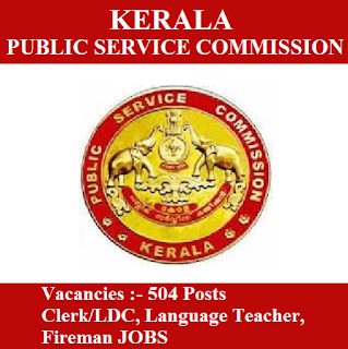 Kerala Public Service Commission, Kerala PSC, PSC, Kerala, LDC, Lower Division Clerk, Teacher, Fireman, 10th, freejobalert, Sarkari Naukri, Latest Jobs, kerala psc logo
