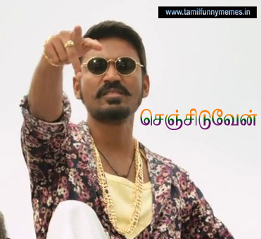 tamil movie punch dialog images free download