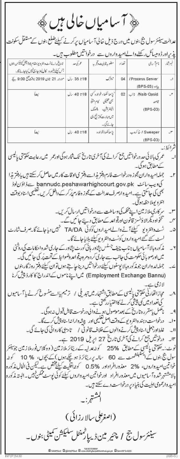 Jobs in Senior Civil Judge Banu 10 April 2019