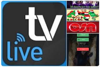 تحميل تطبيق 2021 Star7 Live apk أفضل تطبيق لمشاهدة القنوات العالمية والعربية والرياضية