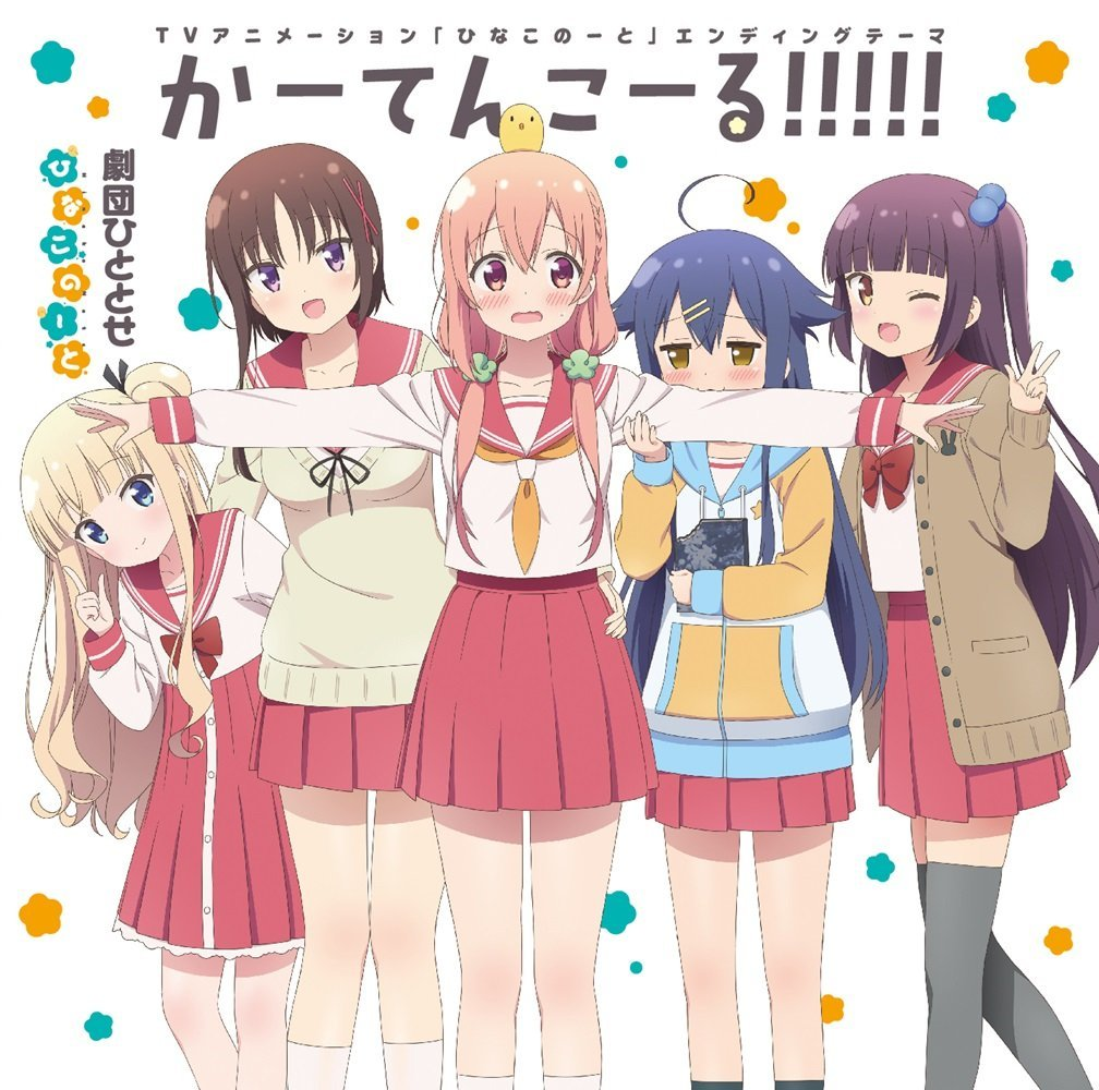 Download Ost. Hinako Note Terbaru