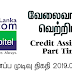 Vacancy in Sri Lanka Telecom Mobitel   Post Of - Credit Assistant - Part Time
