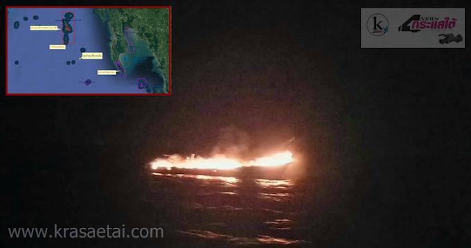 จนท.นำตัวกับตันเรือ ชลธารา พร้อมนายช่างกลเรือมาทำการสอบ  สวนที่สภ.เกาะลันตา จ.กระบี่ หลังเรือไดวิ่งไฟไหม้ กลางทะเล