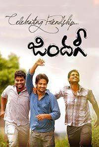 Watch Zindagi (2016) DVDScr Telugu Full Movie Watch Online Free Download
