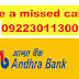 Andhra Bank Missed Call Account Balance Inquiry
