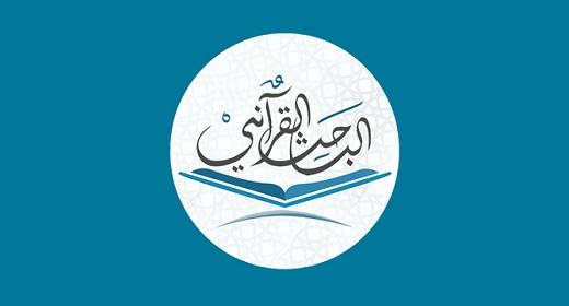 https://www.koonoz.info/2018/09/QuranicResearcher-furqan-apk.html