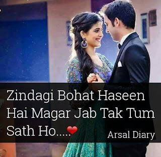 Image result for cute gf bf whatsapp dp