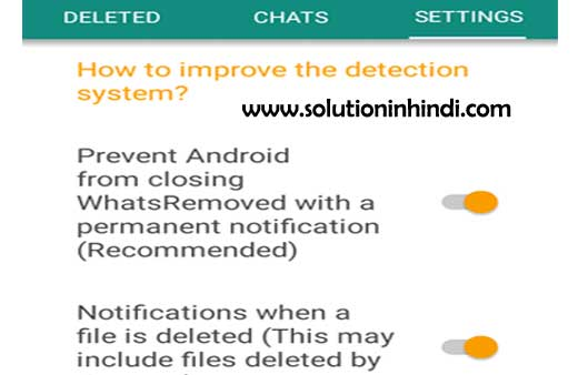 whatsapp-delete-message-recover-kaise-kare
