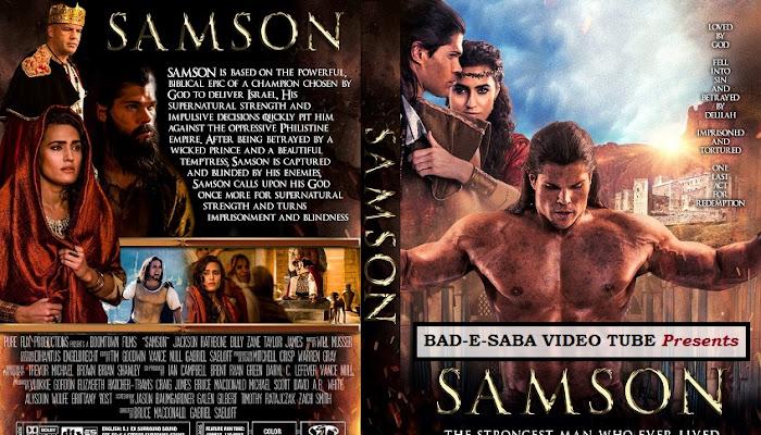BAD-E-SABA Presents - Samson 2018 Movie Online In HD Watch Now