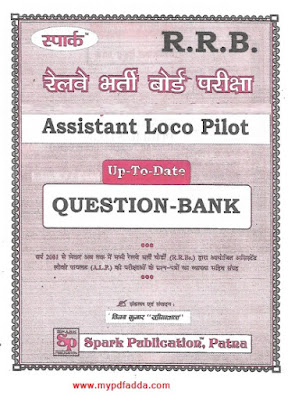 RRB,RAILWAY,GK,QUESTION BANK
