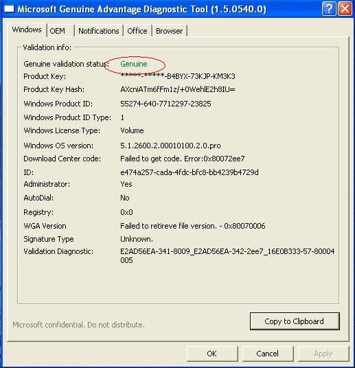 BLOG ANAK SMK CB PARE: Cara Membuat Windows XP Menjadi Genuine