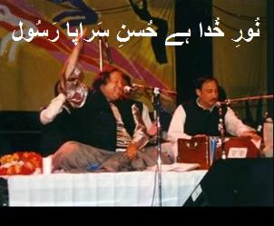 Noor e Khuda Hai Husan Sarapa Rasool Ka Mp3 Nusrat Fateh Ali Khan