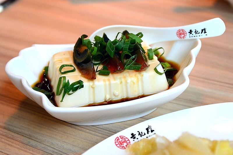 桃園火車站,att筷食尚,黃記煌三汁燜鍋,桃園店,桃園好吃美食