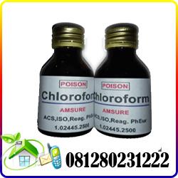 obat bius hirup cloroform